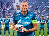 Artem Dzyuba is your G-Drive Player of the Month for September
