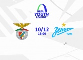 Zenit U19s take on Benfica in the UEFA Youth League later today