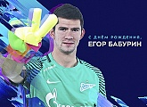 Happy birthday to Egor Baburin