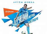 Zenit-TV: Artem Dzyuba Player of the Month for October