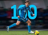 The best of Yuri Zhirkov as he plays his 100th Zenit match