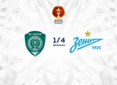 We'll be facing Akhmat Grozny away in the Russian Cup