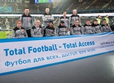 Zenit take part in CAFE's Total Football -  Total Access week of action
