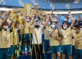 The RPL trophy ceremony at the Gazprom Arena