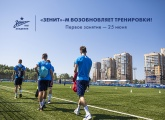 Zenit Youth return to training at the Gazprom