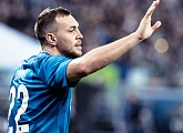 Artem Dzyuba makes the list of most written about Russian people for 2019