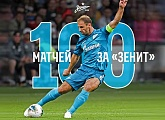 Zenit-TV: Branislav Ivanovic is in the Zenit 100 club!