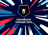 The RPL announce the first league fixtures of 2020