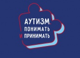 Zenit supports autism awareness