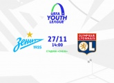 UEFA Youth League game between Zenit and Lyon is on 27 November