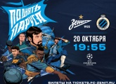 Zenit v Club Brugge in the Champions League is tonight