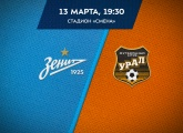 Zenit U19s face Ural U19s on Friday 13 March