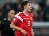 San Marino v Russia: Daler Kuzyaev scores his first international goal