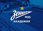 Changes to Zenit U19s fixture list