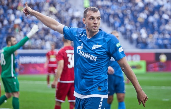 Artem Dzyuba named the G-Drive Player of the Month for July by the fans
