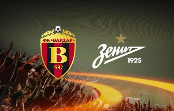Vardar - Zenit: information for fans attending the match